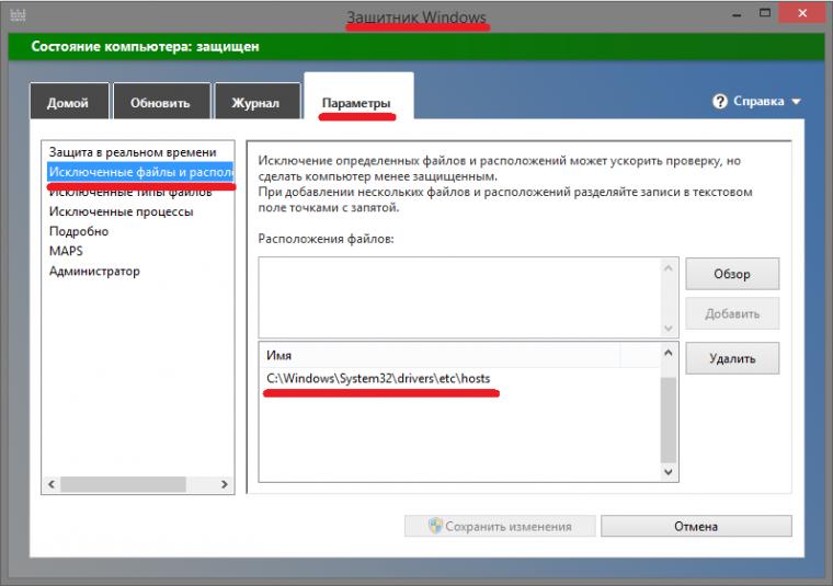 Windows defender  options